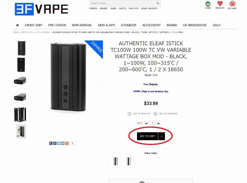 3FVAPE購入方法追跡 (5)